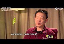 視頻 中国足球职业联赛 20年词典之《赵本山》24