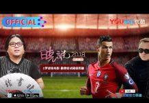 視頻 晓说 第184期 对谈C罗:足球与生活