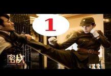 Xem Phim Bộ Hành Động | Lưỡng Diện Nhân Tập 1 (HD Lồng Tiếng)