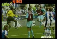 視頻 疯狂的足球1.FLV