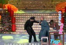 见 上海滑稽泰斗杨华生先生逝世 表演片段《调查户口》.wmv