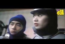 Xem Phim Hành Động Xã Hội Đen – Băng Cướp Thế Kỷ – Full HD