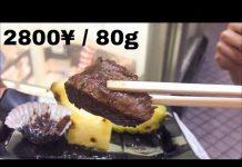 Thử Món Bò KOBE Ngon Và Đắt Nhất Thế Giới   Du Lịch Nhật   DEGO TV