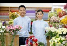 Xem Hoayeuthuong.com – Chuyến xe khởi nghiệp – VTV