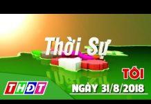 Thời sự tối | 31/8/2018 – Khu du lịch Tràm Chim khai thác tour tham quan bãi chim sinh sản | THDT