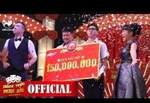 Xem Thách Thức Danh Hài mùa 2 | GALA 3 FULL HD: Trấn Thành, Việt Hương òa khóc trao 150 triệu