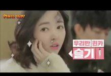 Xem Phim hay – Phim hài tình cảm Hàn Quốc – Phim Hàn Quốc 2017