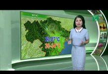 Thời tiết du lịch 02/09/2018:Miền Bắc tiếp tục suy yếu thêm, những cơn mưa đang lùi dần| VTC14