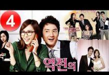 Xem Cô Nàng Đỏng Đảnh Tập 4  HD | Phim Hàn Quốc Hay Nhất