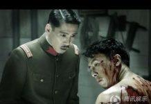 Xem Phim Hành Động Hồng Kong – Sóng Gió Quảng Châu ( CHUNG TỬ ĐƠN ) – Full HD Thuyết Minh Lồng Tiếng