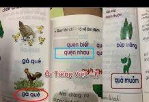 Tiếng Việt Cải Cách, Tiếng Việt Giáo Dục Công Nghệ, Tiếng Việt Lớp 1