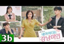 Xem Người đẹp Gangnam – Tập 3b (Thuyết minh) | Phim Hàn Quốc mới nhất