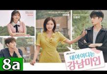 Xem Người đẹp Gangnam – Tập 8a (Thuyết minh) | Phim Hàn Quốc mới nhất