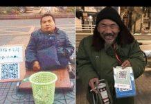 Nhờ công nghệ, ăn mày tại Trung Quốc có thể kiếm cả chục triệu một tuần | VTV24