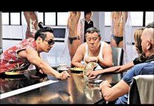 Xem [ Thuyết Minh ] Cớm Chìm – Phim Hành Động Xã Hội Đen Hông Kong