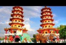 Du Lịch Đài Loan 2017 – Những Nơi Tham Quan Ở Đài Loan Đẹp Nhất