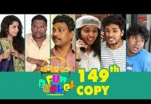 View Fun Bucket | 149th Episode | Funny Videos | Telugu Comedy Web Series | By Sai Teja   TeluguOne