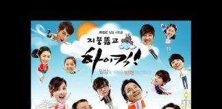 Xem [Phim Hàn Quốc] Gia Đình Là Số 1 Phần 2(High Kick) – Tập 5 | Bản Đẹp Full HD