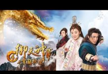 Xem Phim Bộ Trung Quốc 2018 – Loạn Thế Cuồng Đao Tập 1 – Phim Mới 2018