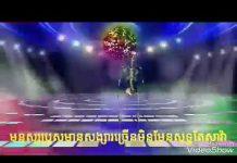 Xem Nhạc Sống Khmer Remix 2018 – 2019  Nhạc Sống Khmer Cực Hay