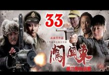 Xem Phim Bộ Trung Quốc Hay Nhất | Sấm Quan Đông – Tập 33 ( Thuyết Minh ) – Phim Hay 2018