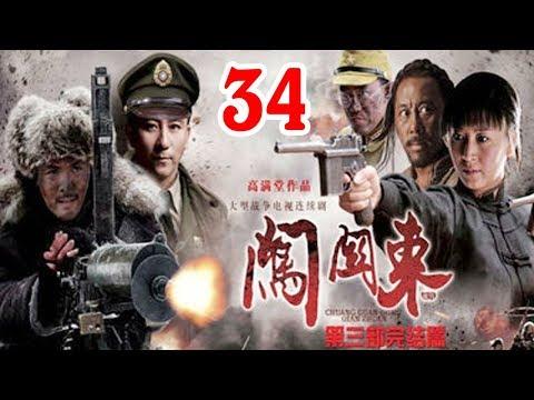 Xem Phim Bộ Trung Quốc Hay Nhất   Sấm Quan Đông – Tập 34 ( Thuyết Minh ) – Phim Hay 2018