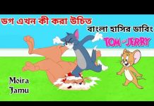 Xem Tom And Jerry Bangla Kids Episode_-_Moira Jamu
