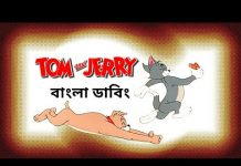 Xem HD Tom And Jerry Bangla Top Funny Episode_-_Moira Jamu