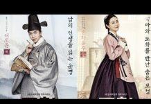 Xem Phim CÔNG CHÚA Và CHÀNG MAI – Phim Hàn Quốc Chiếu Rạp Hay Nhất 2018