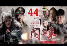 Xem Phim Bộ Trung Quốc Hay Nhất | Sấm Quan Đông – Tập 44 ( Thuyết Minh ) – Phim Hay 2018