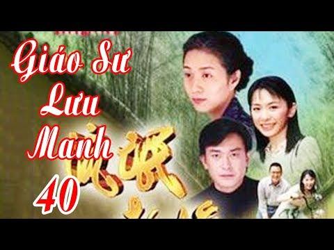 Xem Giáo Sư Lưu Manh – Tập 40 | Phim Bộ Hay Nhất – Phim Đài Loan Hay