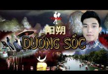 Du lịch Dương Sóc – Trung Hoa đệ nhất thiên cảnh/ chợ đêm/ chim cốc/ show nghệ thuật