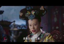 Xem HẬU CUNG NHƯ Ý TRUYỆN TẬP 42 PREVIEW | Phim Bộ Trung Quốc 2018