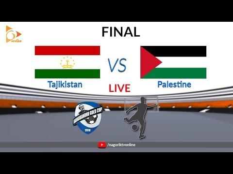 Video Tajikistan vs Palestine Live | FINAL | Bangabandhu Gold Cup 2018 Football | Nagorik TV