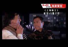Xem Thành Long vs Chung Tử Đơn- Hoa Đô Đại Chiến Full  HD Thuyết minh