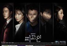 Xem Những bộ phim hình sự trinh thám Hàn Quốc hay nhất