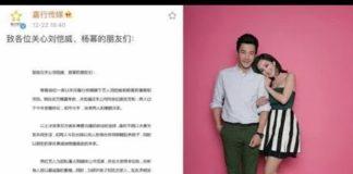 Xem Bí mật trong điện thoại của Dương Mịch được tiết lộ; nhiều người bất ngờ
