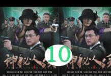 Xem [SKT FILM] Con Tin Bí Ẩn tập 10 | Phim bộ Trung Quốc hay nhất 2019
