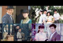 Xem 10 bộ phim Hoa ngữ về đề tài dân quốc bạn không thể bỏ qua
