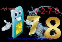 Xem Chọn số điện thoại hút tài lộc theo tuổi gia chủ