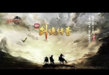 Xem Phim Võ Thuật Kiếm Hiệp – Chiến Thần (Thuyết Minh) – VIVA Fim HD