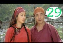Xem Trung Hoa Anh Hào tập 29 | Phim võ thuật Trung Quốc 2019