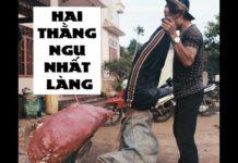 Xem Phim Hài Làng 2019 | Hai Thằng Ngu Nhất Làng | ai xem cùng phải rơi nước mắt