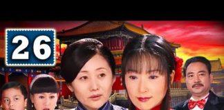 Xem Mẹ Chồng Nàng Dâu – Tập 26 | Phim Bộ Trung Quốc Hay Nhất 2018 – Thuyết Minh
