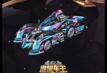 QQ-Speed: Top xe A đua giải công nghệ cao – Điện Tử