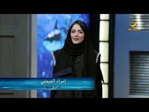 "Xem تحدي الهوامير Shark Tank الموسم الثاني – إسراء الميمني : "" إسراء عباية """