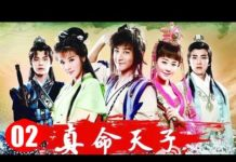 Xem Chu Nguyên Chương và Lưu Bá Ôn – Tập 2 | Phim Bộ Kiếm Hiệp Trung Quốc Hay Nhất 2019 – Thuyết Minh
