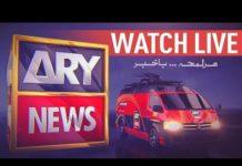 Xem ARY NEWS LIVE