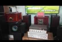 Xem Test karaoke Gửi khách hàng số điện thoại 834 420
