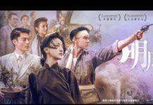 Xem Phim Hành Động Mới 2019 – Phi Hỏa Trân Châu Cảng – Full HD Thuyết Minh
